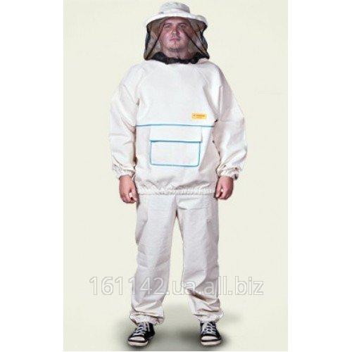 Купить Костюм пчеловода с лицевой сеткой пришитый к куртке разные размеры