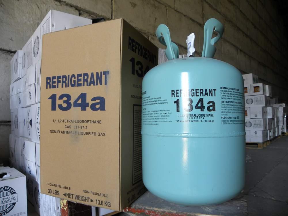 Хладагент(хладон,фреон) R-134a13,6
