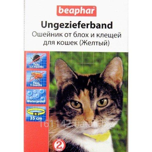 Купить Ошейник для кошек желтый 35 см Beaphar Элегант