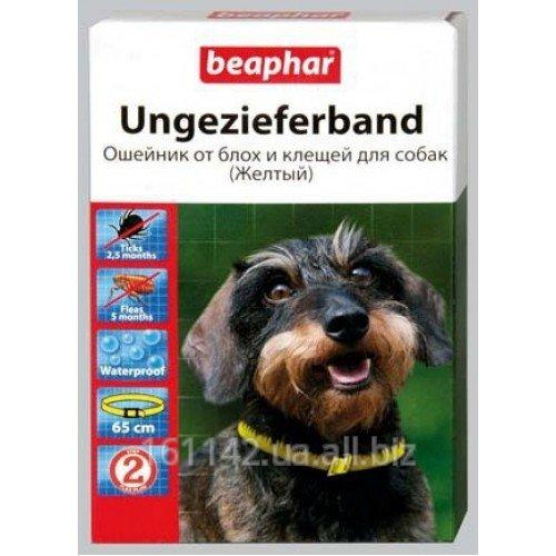 Купить Ошейник для собак желтый 65 см Beaphar Элегант