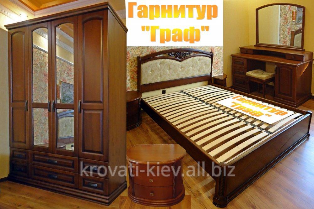 спальный гарнитур граф киев харьков одесса львов