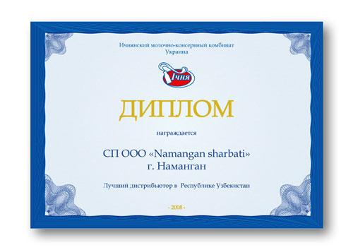 Грамоты дипломы сертификаты купить в Киеве Грамоты дипломы сертификаты