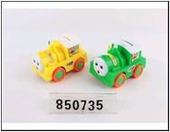 Машинка пластмассовая артикул CJ-0850735