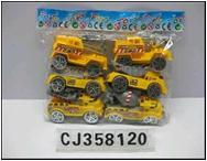 Машинка пластмассовая артикул CJ-0358120