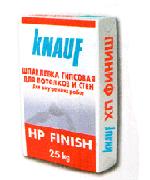 Купить Шпаклевка Knauf HP Finish - ХП Финиш Kнауф (25 кг)