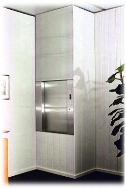 Кухонный лифт, лифт для ресторана, бара, дама