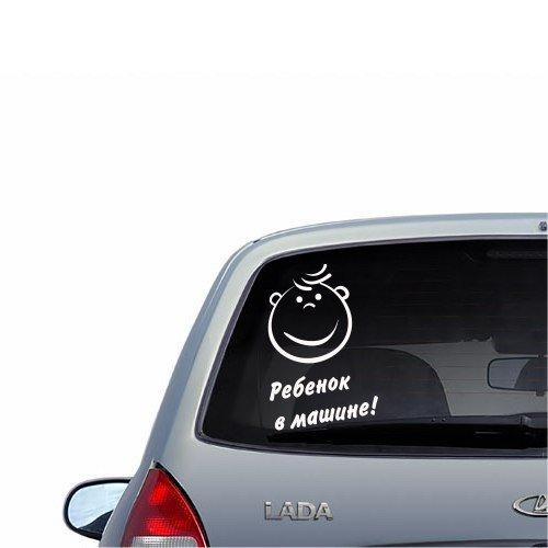Купить Виниловая наклейка для авто