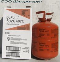 Купить Хладон(фреон)DuPont R-407C 11,35