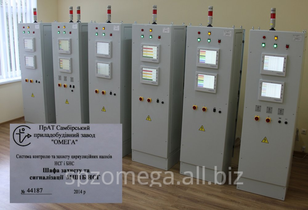 Shafa to system temperature to control of TsN BNS