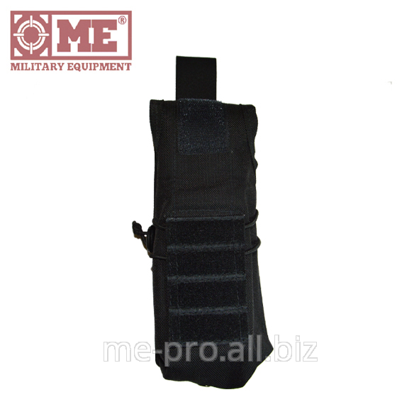 Buy Cartridge pouch on two shops of joint stock company with the Molle system black