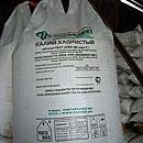 Te koop Калий хлористый (kaliumchloride)