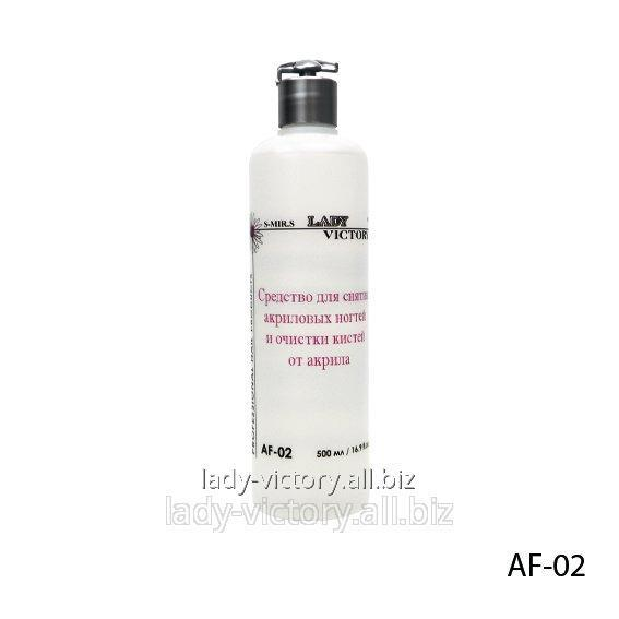 Buy Liquid for removal of artificial acrylic nails. AF-02