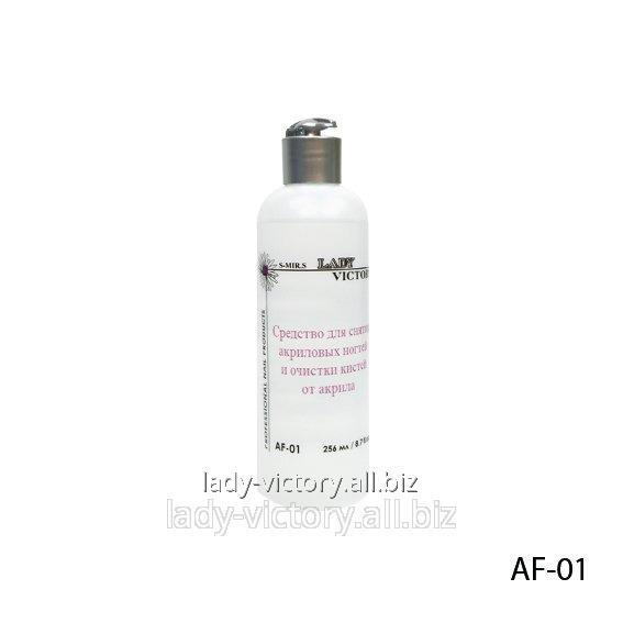 Buy Liquid for removal of artificial acrylic nails. AF-01