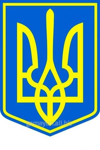 Герб Украины настенный, арт. 015-03213