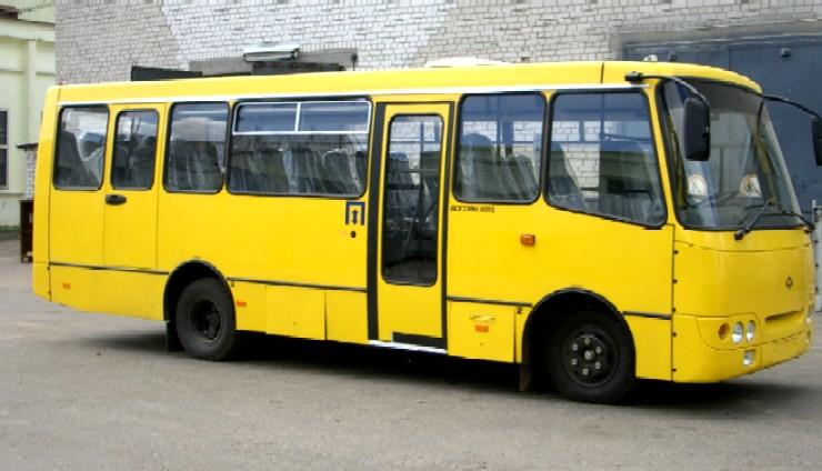 Автобус малый междугородний А09212 `Богдан`