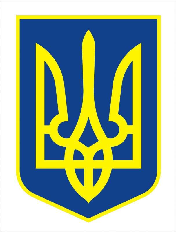 купить герб украины