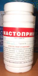 "Buy Preparation ""Mastoprim""."