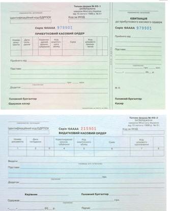 Медицинские книжки бланки купить открыть индивидуального предпринимателя по месту временной регистрации