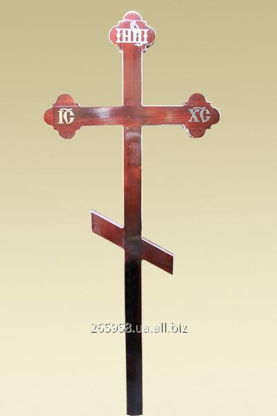 Ритуальный крест