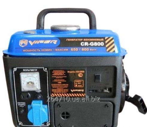 Купить Электрогенератор Viper CR - G800