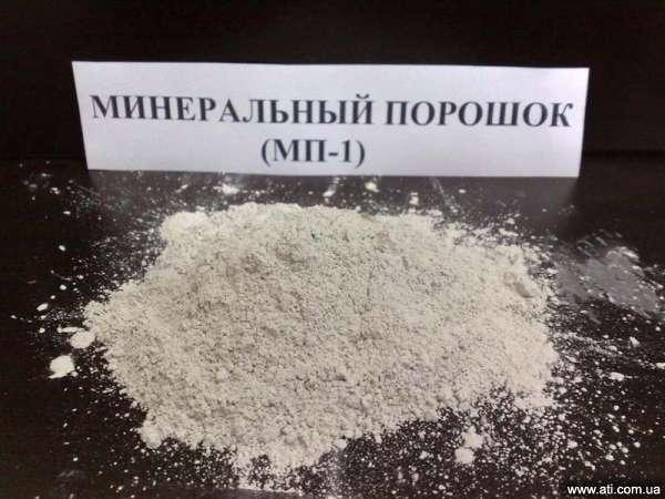Купить Минеральный порошок неактивированный. У нас самые приемлемые цены на минеральный порошок неактивированный. Продажа минерального порошка неактивированного. Минеральный порошок неактивированный по цене от производителя.