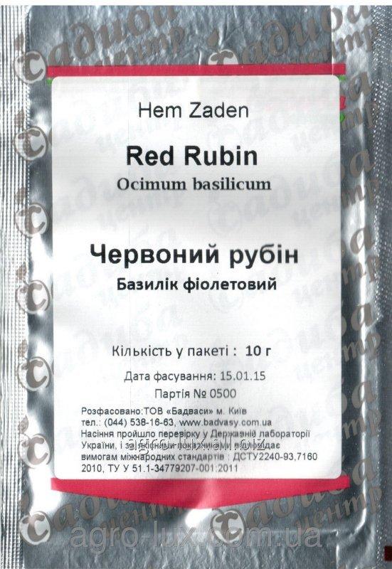 Купить Семена базилика фиолетового Красный рубин 10 г