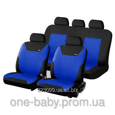 Купить Чехол Для Автомобильных Сидений Hadar Rosen Corsar, Синий 10319