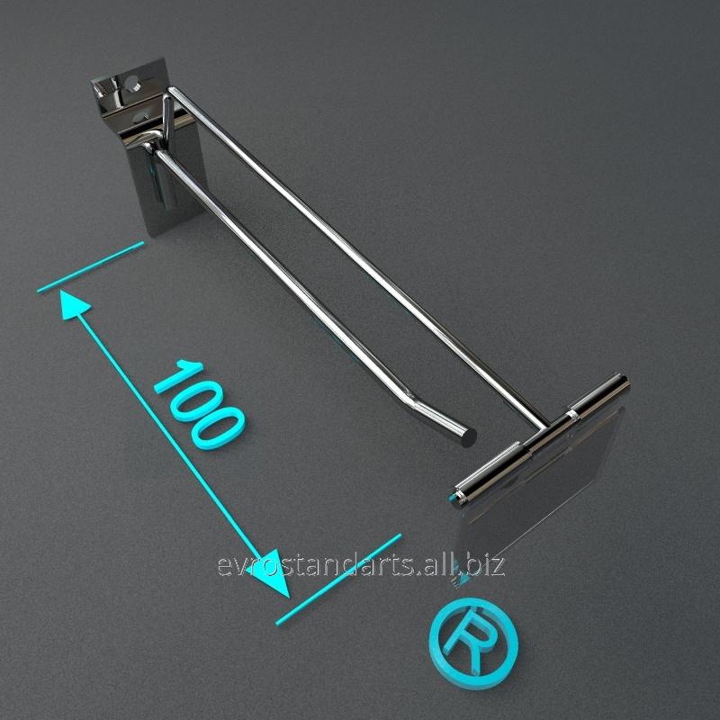 Buy Hooks shopping 100 mm tsennikoderzhatlem