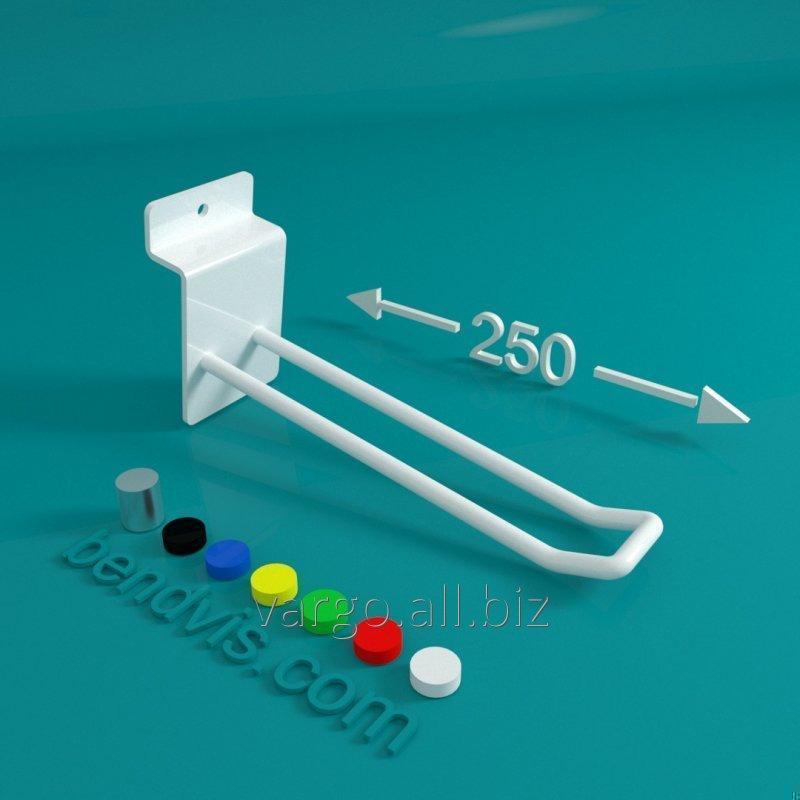 Крючок для торговли 250 мм на эконом панели двойной.