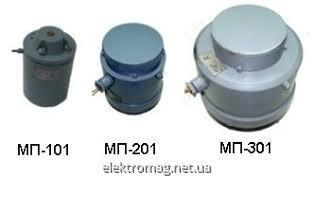 Электромагнит МП101, МП 201, МП 301