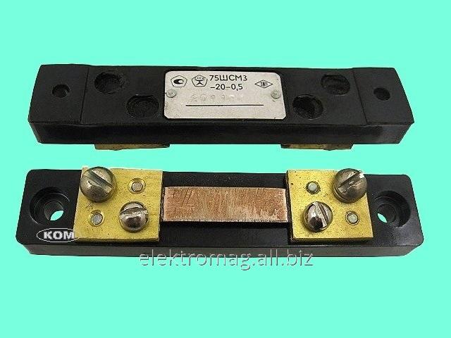 Шунт 75ШСММ3-20Ампер, код товара 34252