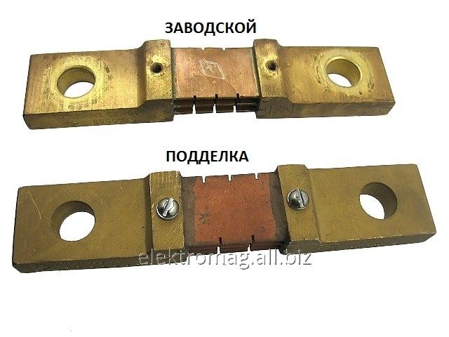 Шунт 75ШСММ3-500Ампер, код товара 34086