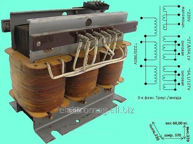 Трансформатор силовой ТСМ786-4,0квт-3х127/64/27, код товара 28312