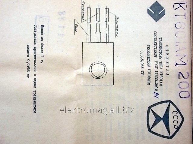 Транзистор биполярный КТ626Д, код товара 21520