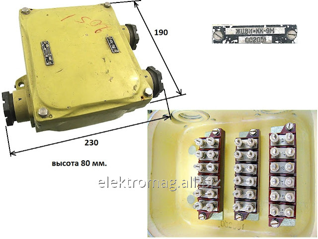 Buy Amplifier 9Zh2.032.003, product code 29126