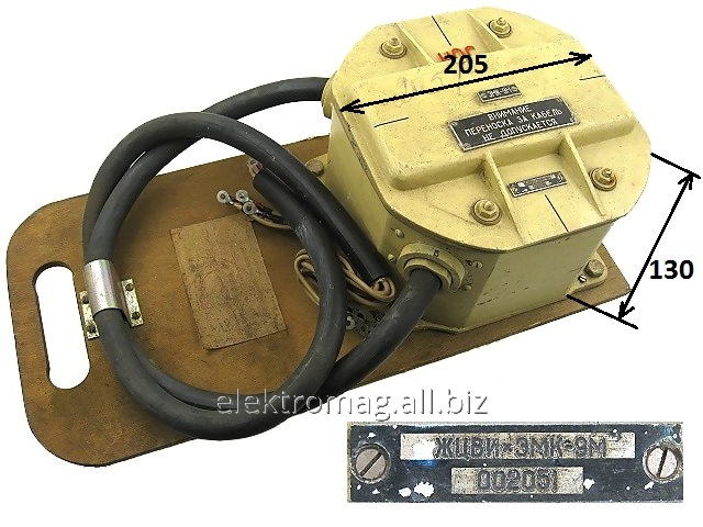 Buy EMK-9M transformer, product code 32498