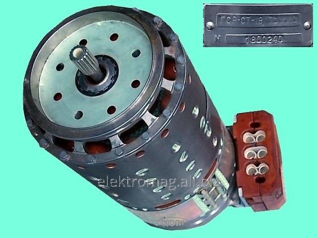 Kup teď Startovací generátor GSR-ST-18/70, kód zboží 29293