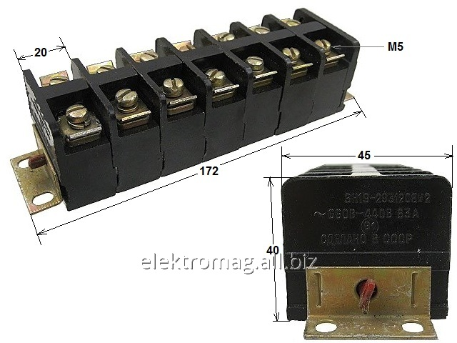 Buy Block BZN-19
