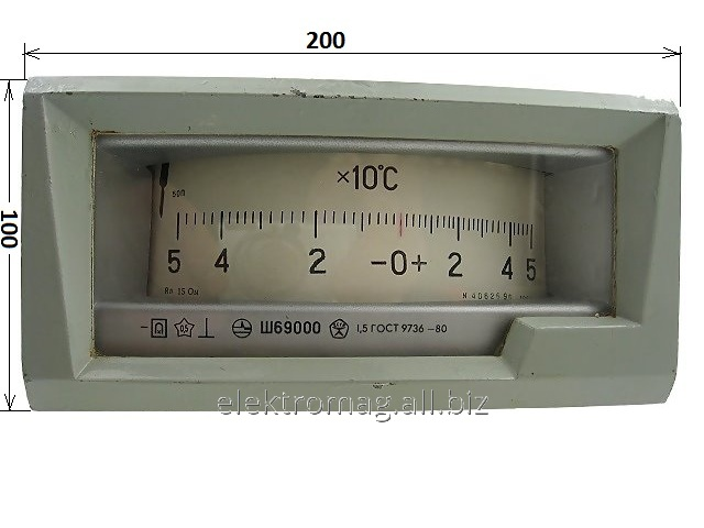 Buy Sh690005-0+5 x 10 device gr. With, a product code 16546