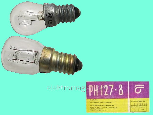 Прибор накаливания РН127-8, код товара 27103