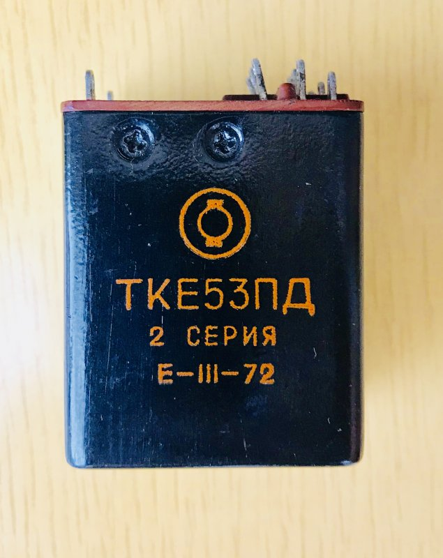 Buy Contactor of TKE53PD, product code 35478