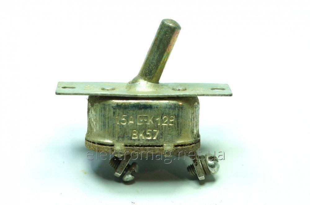 kaufen VC-57-Schalter
