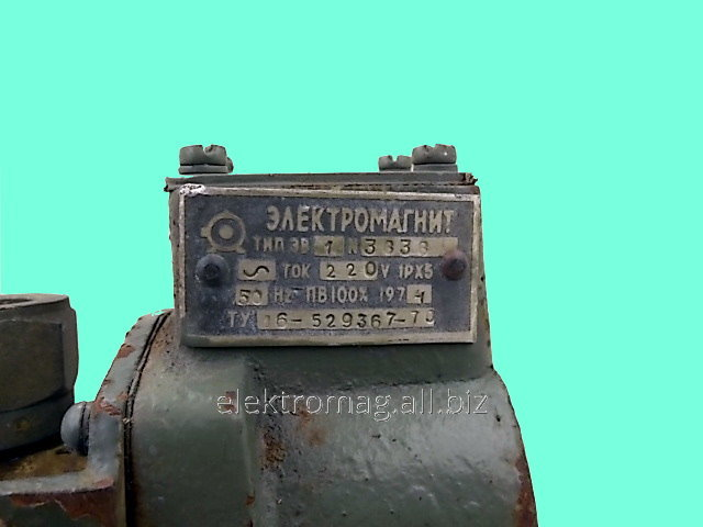 Buy 1882A valve-2-g product code 28346