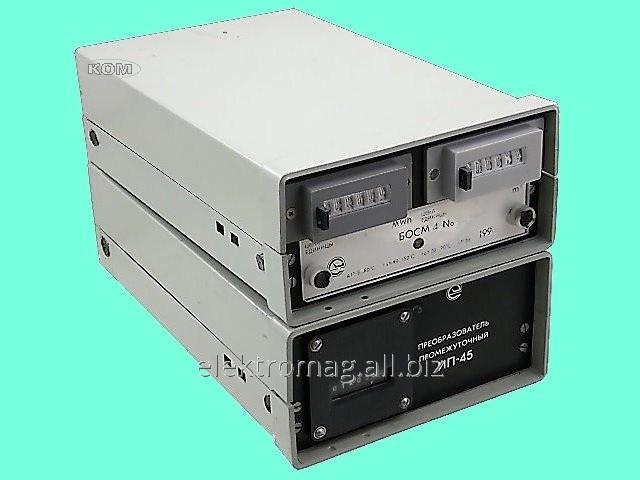Теплосчётчик ТС-45-1, код товара 35212