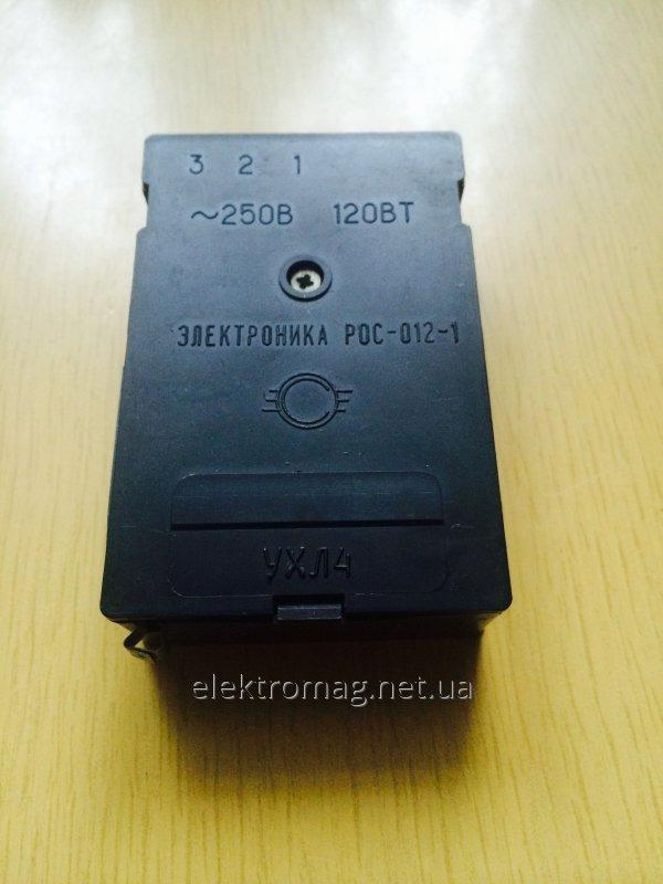 Lighting controller POC-012-1