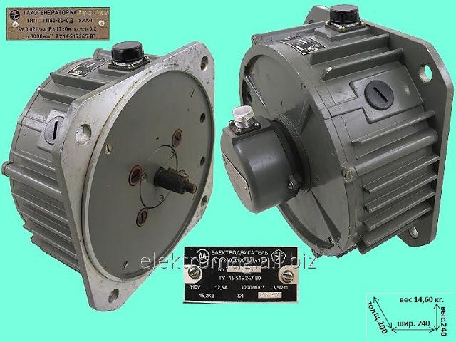 Buy Electric Motor-DPU 240-1100-3-D41-09 product code 35503