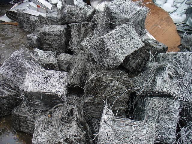 Лом свинца цена в Звенигород авто на металлолом в Осташево