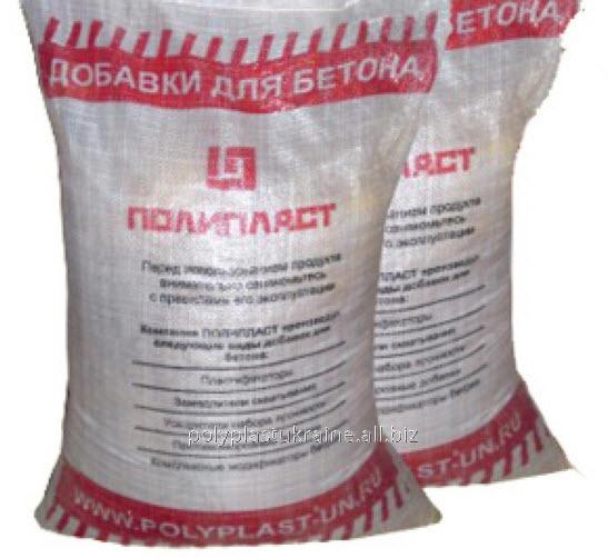 Добавка в бетон полипласт купить номенклатура бетонной смеси