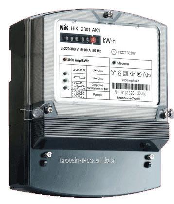 Счетчик электрической энергии НIК 2301 трехфазный