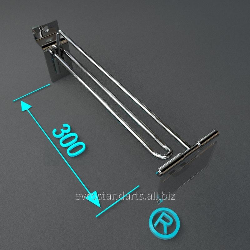 Крючок для эконом панели 300 мм двойной